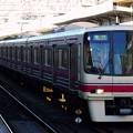Photos: 急行KO01新宿 8000系8701F-8801F(1700レ)