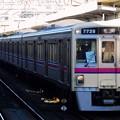 Photos: 急行KO01新宿 7000系7729F(1106レ)
