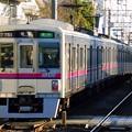 Photos: 急行KO01新宿 7000系7701F-7806F(1104レ)