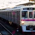 Photos: 急行KO01新宿 7000系7727F(1102レ)