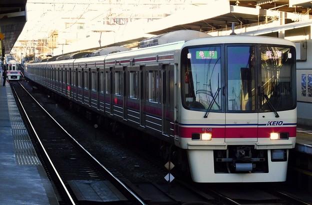急行KO01新宿 8000系8705F(1000レ)