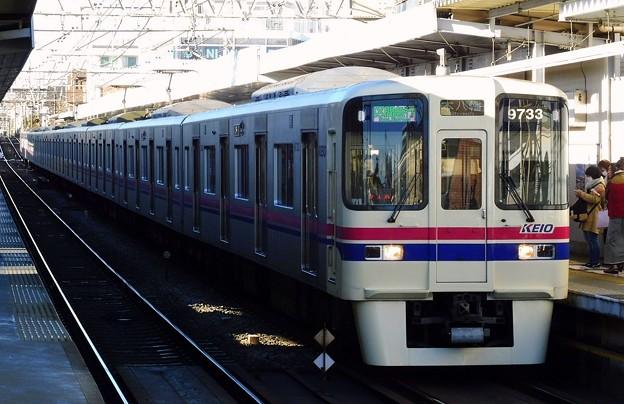 区間急行S21本八幡 9000系9733F(4814レ)
