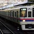 Photos: 区間急行S21本八幡 9000系9746F(4800レ)