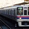 Photos: 区間急行KO01新宿 9000系9743F(4200レ)
