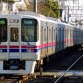 Photos: 区間急行KO01新宿 9000系9708F-7000系7422F(4002レ)