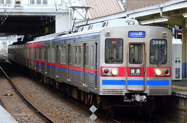 普通KS01上野 3600形3668F(1400レ)