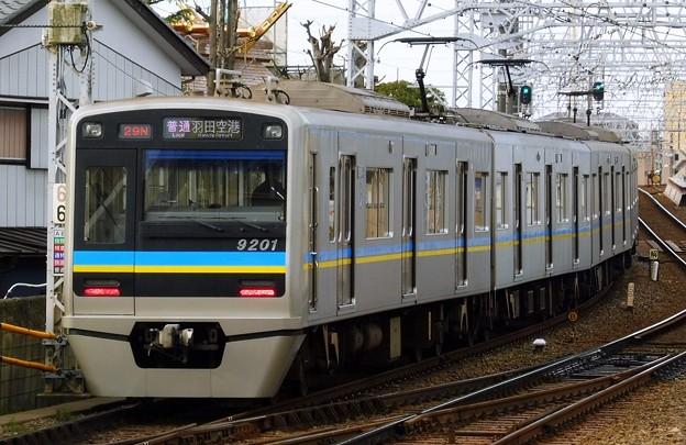 北総9200形9201F 普通KK17羽田空港(828N)