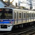 Photos: 北総7300形7808F 普通KK17羽田空港(1436N)