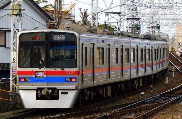 快速特急KK17羽田空港(782K)3700形3728F