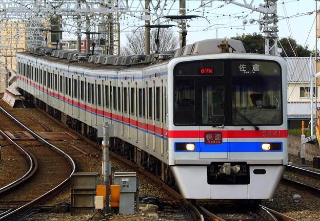 快速KS35佐倉(867K)3400形3448F