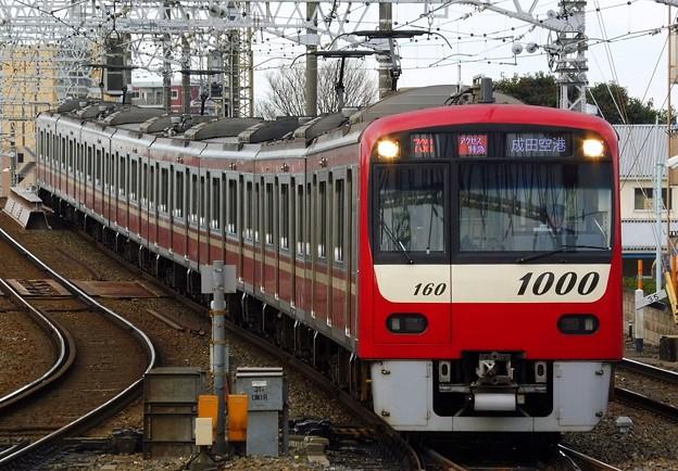 アクセス特急KS42成田空港(673H)京急1000形1153F