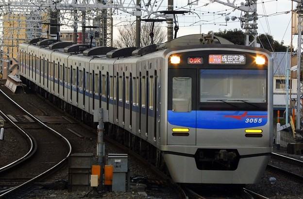 アクセス特急KS42成田空港(609K)3050形3055F
