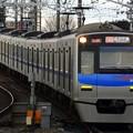 Photos: アクセス特急KS42成田空港(609K)3050形3055F
