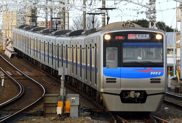 アクセス特急KS42成田空港(603K)3050形3052F