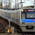 写真: アクセス特急KS42成田空港(603K)3050形3052F