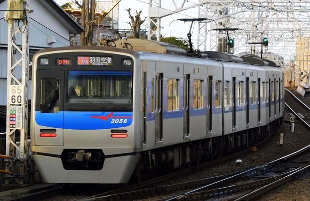 アクセス特急KK17羽田空港(606K)3050形3056F