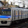 写真: アクセス特急KK17羽田空港(606K)3050形3056F