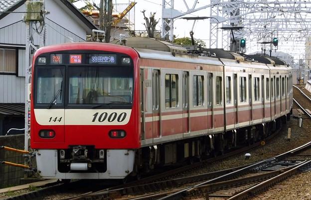 アクセス特急KK17羽田空港(1472H)京急1000形1137F