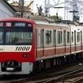 写真: アクセス特急KK17羽田空港(1472H)京急1000形1137F