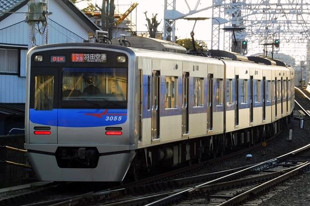アクセス特急KK17羽田空港(1400K)3050形3055F