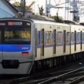 写真: アクセス特急KK17羽田空港(1400K)3050形3055F