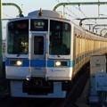 急行OH47小田原(1023レ)1000形1093F