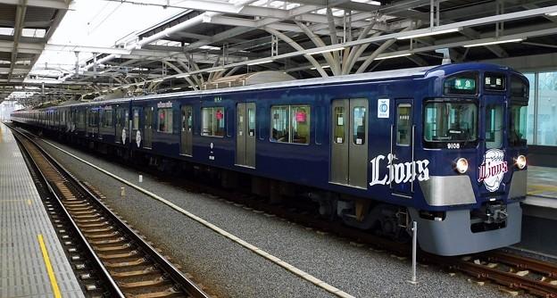 Photos: 9000系9108F〈L-train〉(4131レ)準急SI26飯能