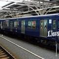 9000系9108F〈L-train〉(4131レ)準急SI26飯能