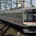 Photos: 東急5050系4101F(1702レ)快速急行MM06元町・中華街