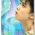 Photos: はにゅうくん. love love