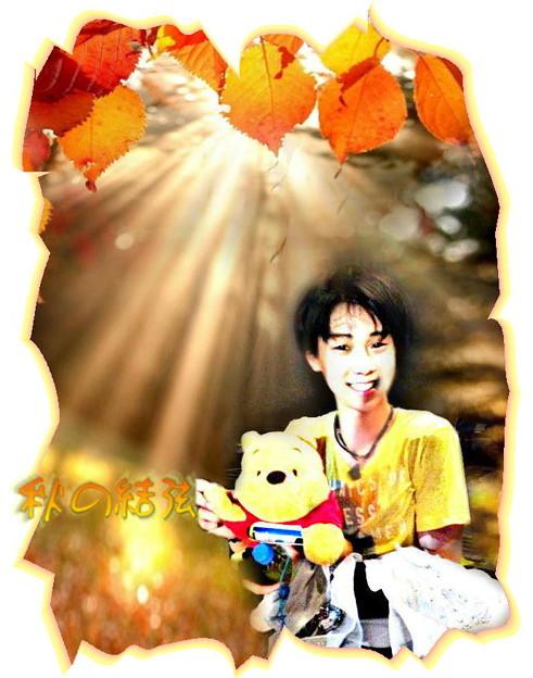 Photos: 秋の結弦くん♪