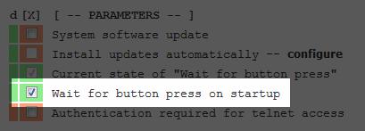 カスタムMSS2:電源ボタン設定