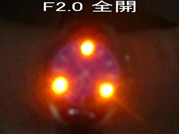 謎の星現象テスト F2.0 絞らないと