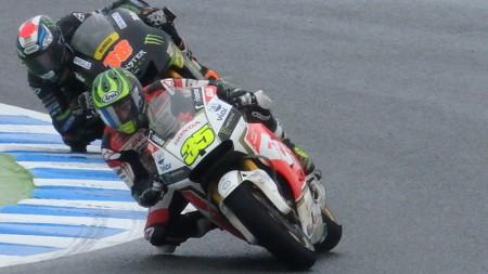 20151009-11モトGP日本グランプリ (227)