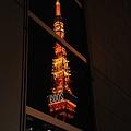 東京タワーのある光景