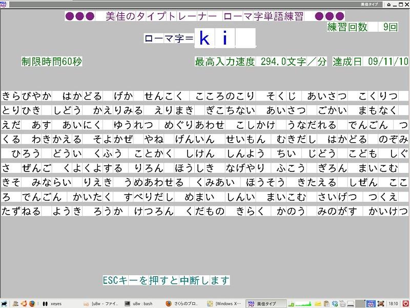 mikatype-294_20091110