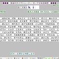写真: mikatype-294_20091110