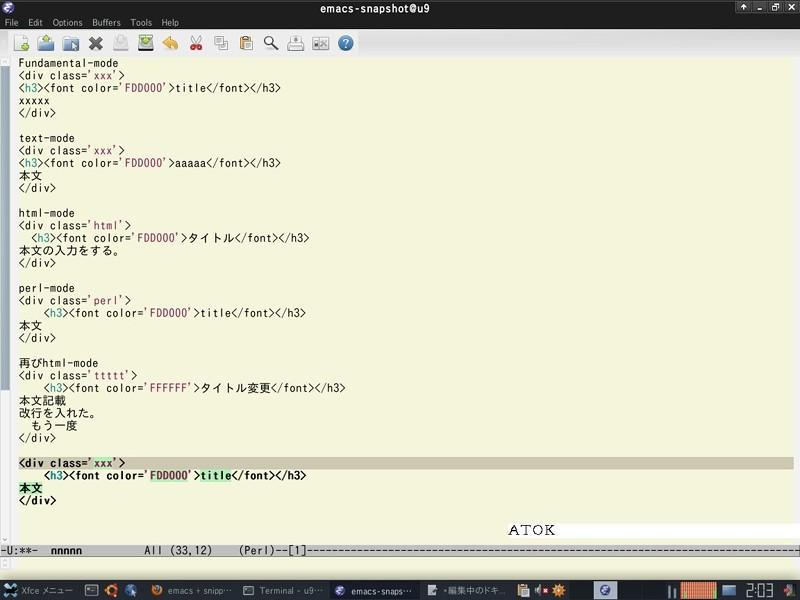 u9-emacs-snippet_20091118
