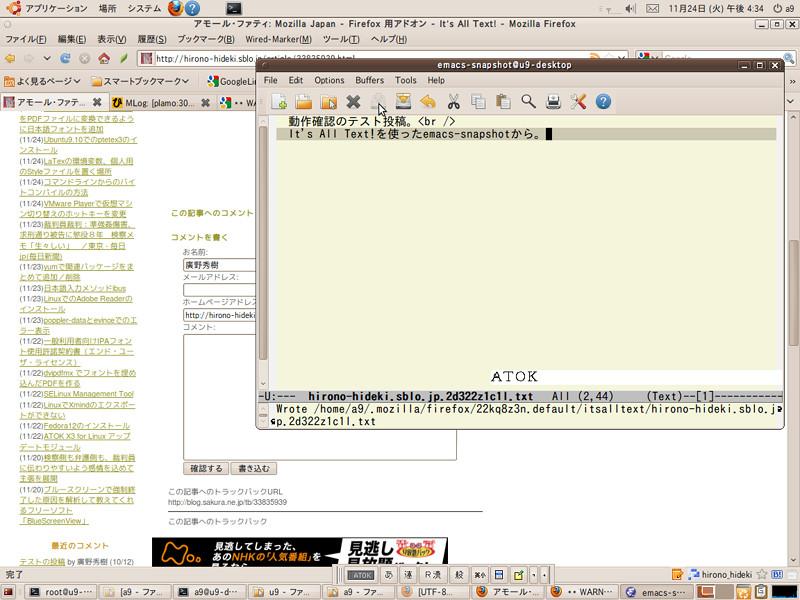a12-AllText-test_20091124
