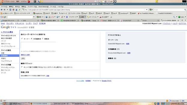 写真: google-sites_8