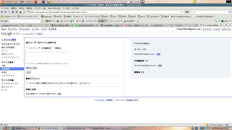 google-sites_8