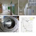 Photos: 9.8大河原ビル室内建具枠上ホコリ拭き測定