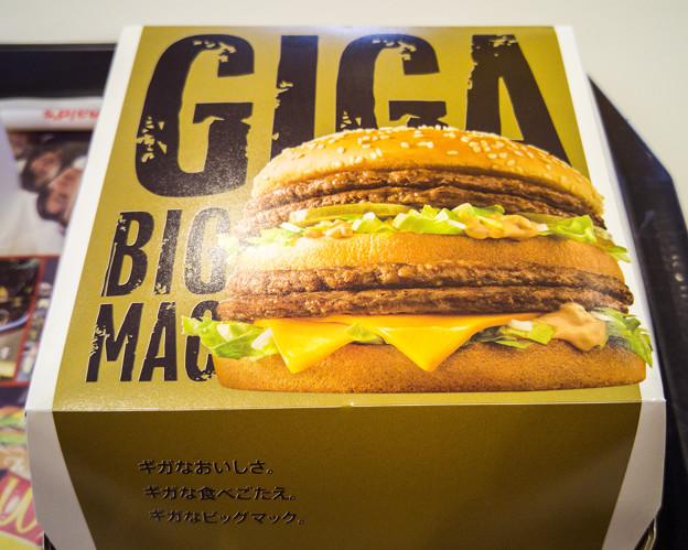GIGA BIG MAC パッケージ