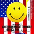 みなとみらい 夏休み コンサート 『 アメリカ 』