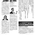 PACオーケストラ リサイタルシリーズ            ヴィオラ奏者 吉瀬弥恵子 よしせやえこ  Yaeko Yoshise
