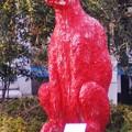 Photos: 小さな豆の島の赤犬像