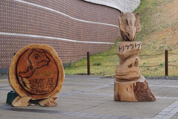 福井県立博物館.入り口付近
