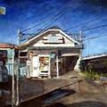 写真: 駅舎