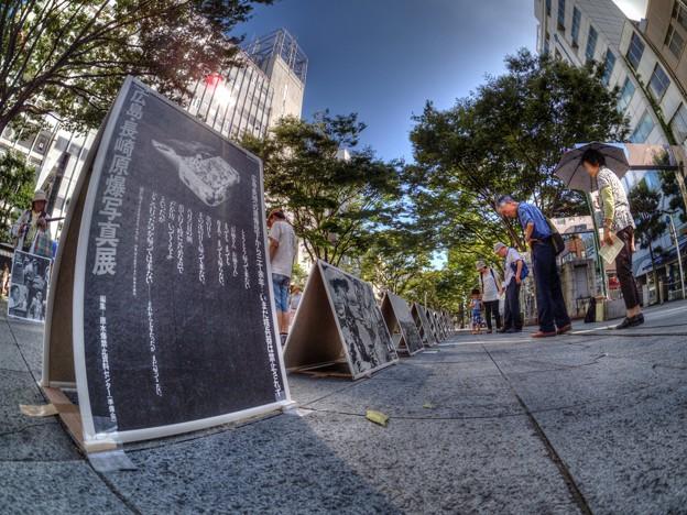 2014年8月6日 青葉シンボルロード 「広島・長崎原爆写真展」
