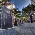 Photos: 2014年8月6日 青葉シンボルロード 「広島・長崎原爆写真展」